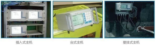 德国MuTec在线固体水分仪现场主机的应用