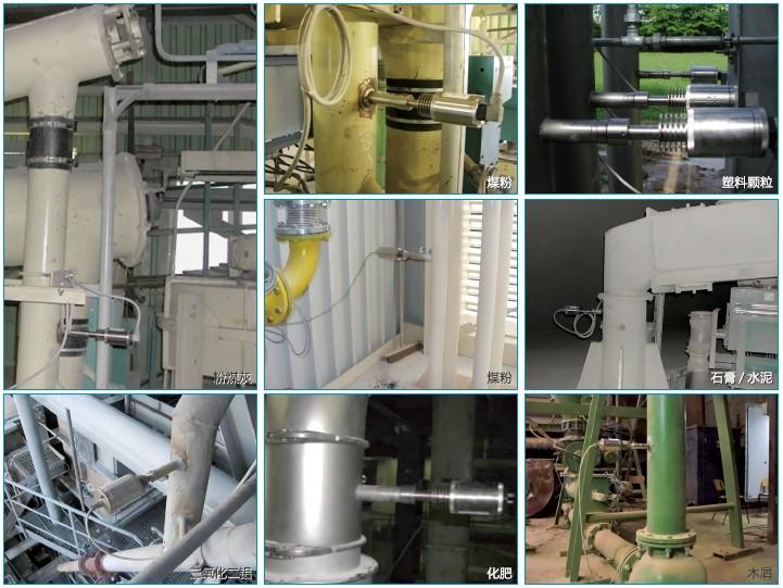 德国MuTec微波固体流量计-垂直管道安装