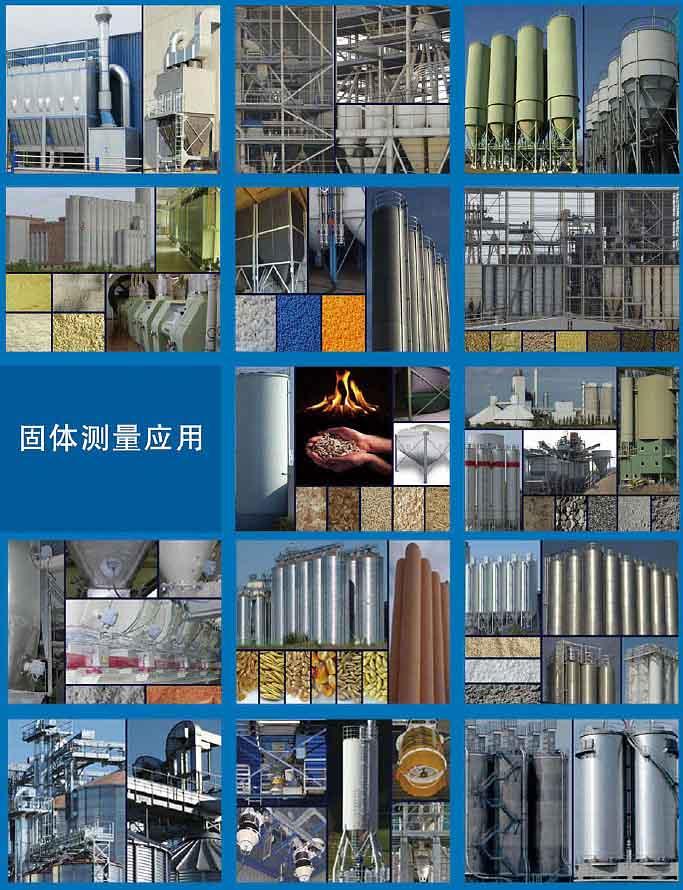 德国MOLLET固体测量产品应用领域