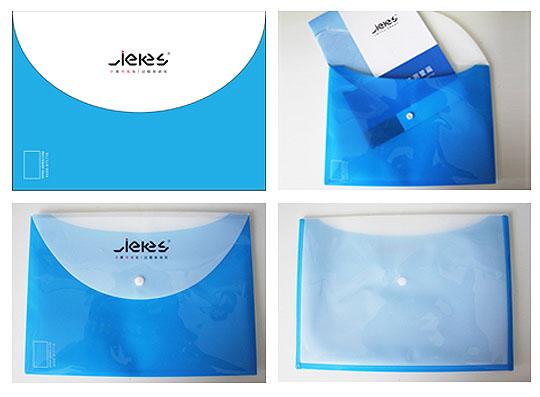 蓝白文件袋-介可视定制礼品