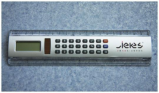 计算器尺子20cm(太阳能加电池)-介可视定制礼品
